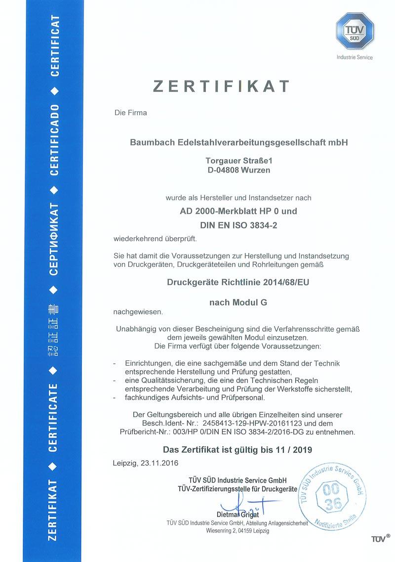 AD 2000-Merkblatt HP 0 und DIN EN ISO 3834-2
