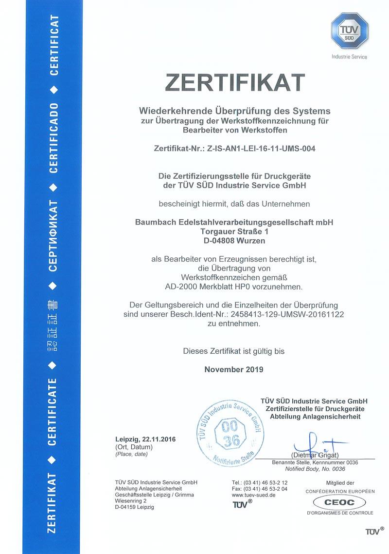 Urkunde-Umstempelung-2016